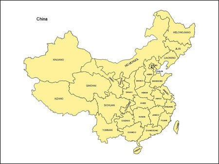 us map powerpoint with Map Of China Editable Powerpoint Map on Six Phase Product Timeline Roadmapping Powerpoint Diagram in addition Human Genome Project 13053112 furthermore Europeanmaps besides Tausendschon Thousand Beauties as well Global Inter  Connection Background Image 12801268.